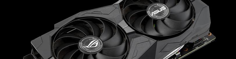 ASUS ROG STRIX GeForce GTX 1650 SUPER O4G GAMING